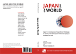 thumbnail cover spread: Japan and the World